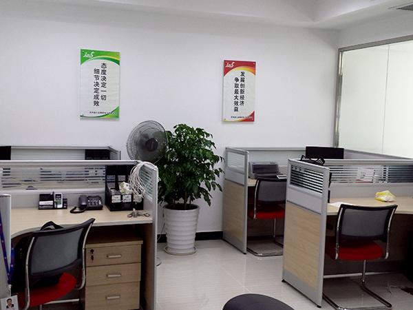 華科星電氣-辦公區